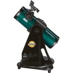 Jacob Edwards Library Telescope